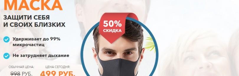 Причины почему болит затылок головы и шея