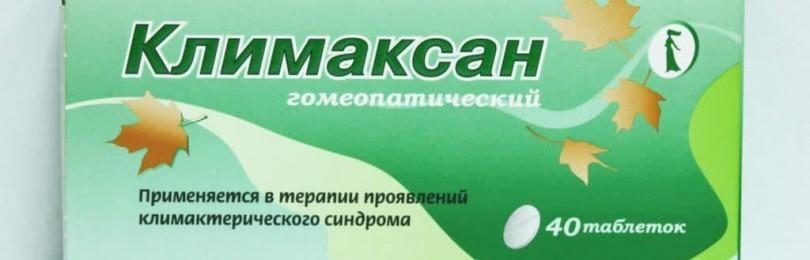 Гомеопатический препарат ременс