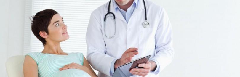 Нейромидин таблетки, уколы — инструкция по применению