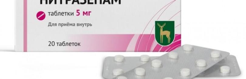 Инструкция по применению новопассита: таблетки, сироп и аналоги