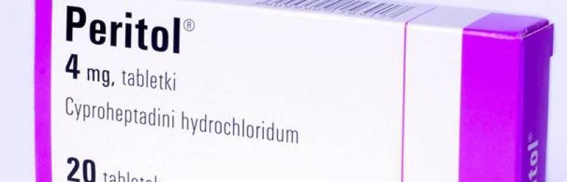 Отзывы о препарате перитол