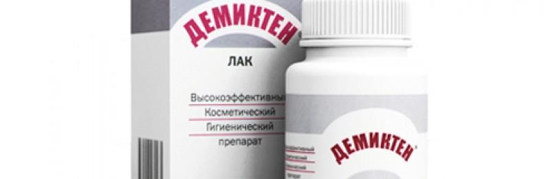 Боризол (borizol) таблетки пероральные