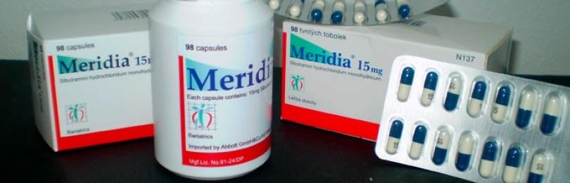 Сибутрамин для похудения: отзывы, эффективность и список препаратов