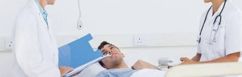 Госпитальные пневмонии