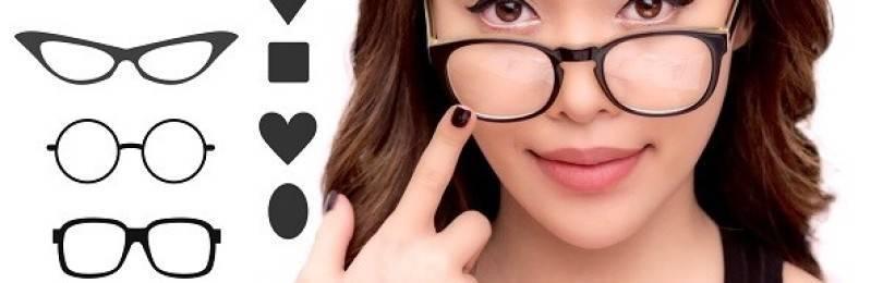 Стильные очки для милых дам: как подобрать очки по форме лица
