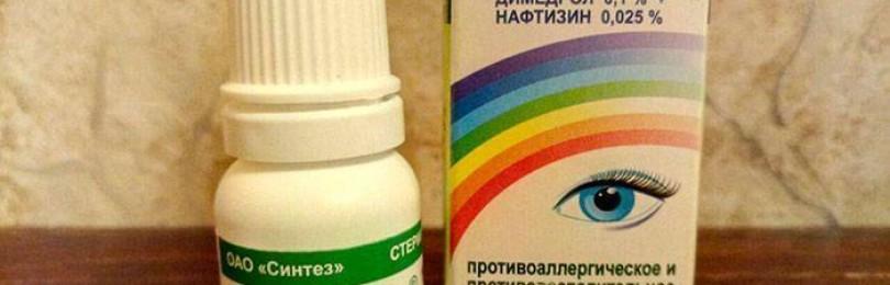 Глазные капли Полинадим — инструкция по применению для глаз
