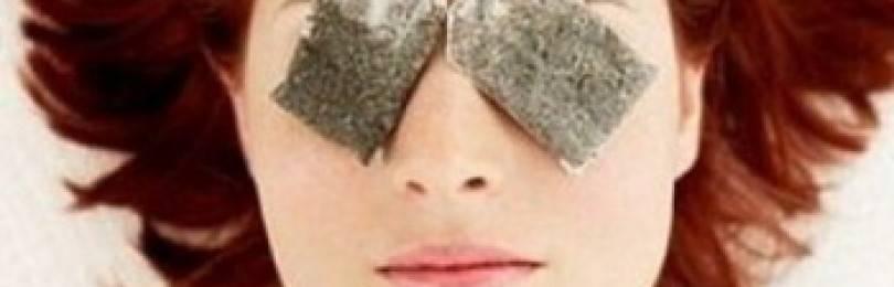 Лечение макулодистрофии сетчатки глаза народными средствами