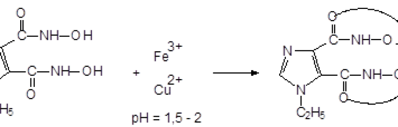 Этимизол