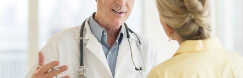 Стрезам: инструкция по применению, цена, отзывы врачей и пациентов, аналоги, показания