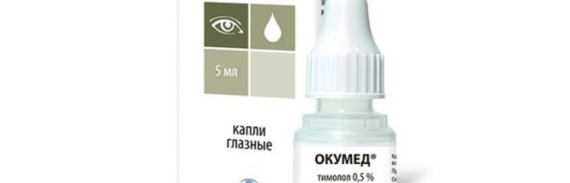 Таптиком глазные капли при глаукоме