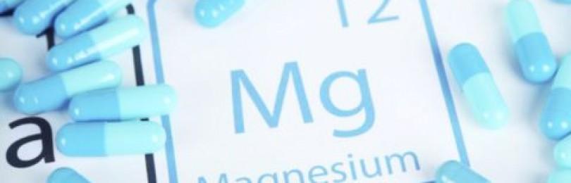 Нехватка магния в организме. симптомы у женщин и мужчин