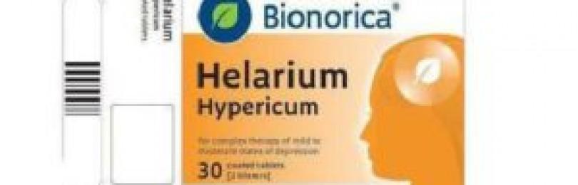 Гелариум гиперикум