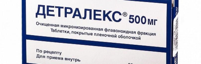 Флебодиа 600 или детралекс: что лучше при варикозе применять