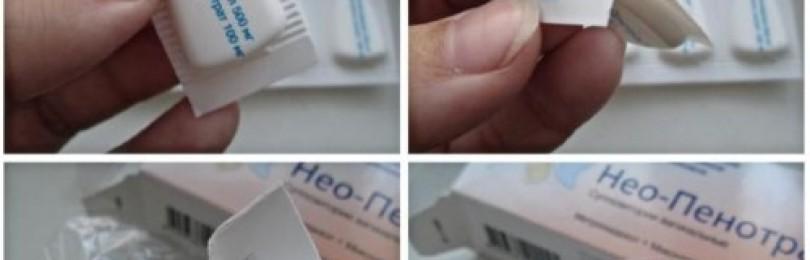 Отзывы о препарате нео-пенотран форте л