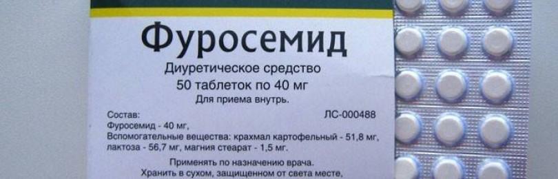 Аналоги лекарства адиуретин