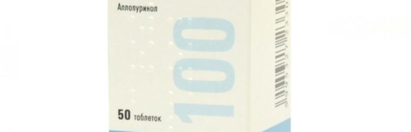 Аллопуринол в таблетках, инструкция по применению, отзывы, цена, препараты-аналоги