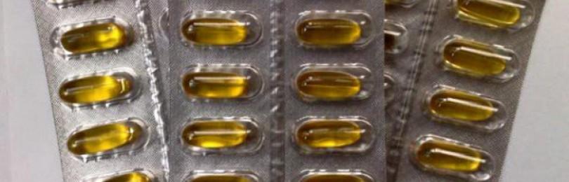 Доппельгерц актив омега-3 (doppelherz active omega-3) инструкция по применению