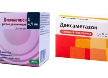 Дексаметазон для чего назначают, инструкция по применению, состав, формы выпуска, аналогиФармакологические свойства и фармакокинетика