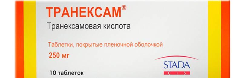 Дицинон таблетки инструкция по применению