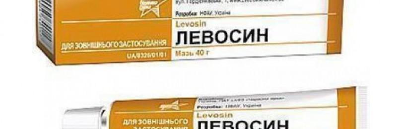 Левосин : инструкция по применению