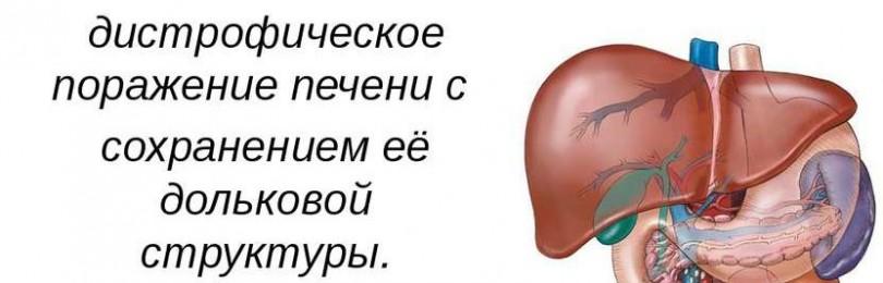 Гептрал: инструкция по применению, аналоги и отзывы, цены в аптеках россии