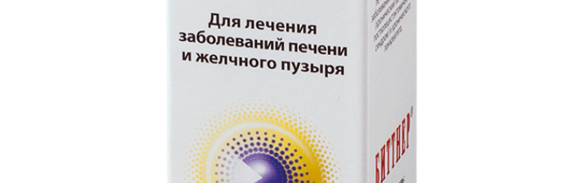 «галстена»: инструкция по применению, цена в аптеке, аналоги и их стоимость