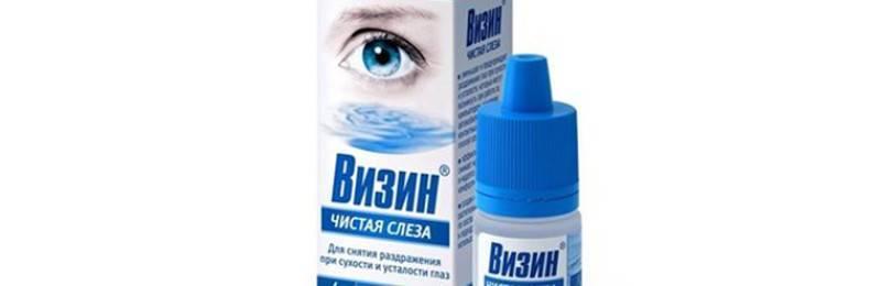 Кортикостероиды глазные капли