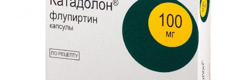 Флупиртин: инструкция по применению и цена препарата