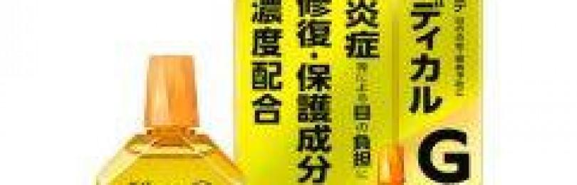 Глазные капли витаминные для улучшения зрения: японские, от усталости с в2