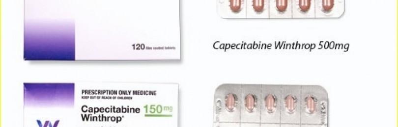 «капецитабин»: инструкция по применению, отзывы, аналоги, форма выпуска, производитель. «капецитабин-тл»: инструкция