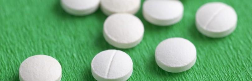 Викасол таблетки и в ампулах