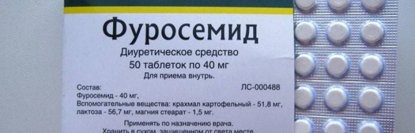 Кетостерил (ketosteril) инструкция по применению