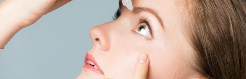 Капли для глаз бетофтан
