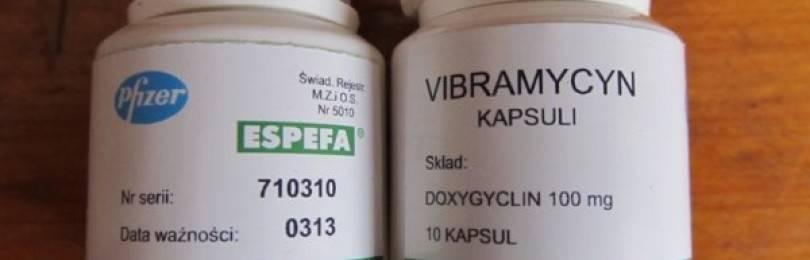Доксифин 50мг