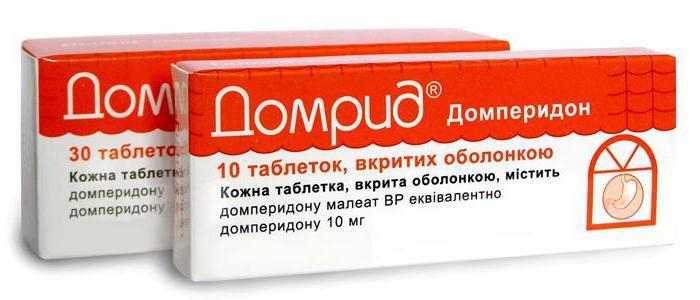 Домперидон (domperidone)