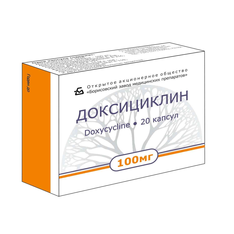 Доксициклина гидрохлорид - инструкция по применению, 1 отзыв, 29 аналогов