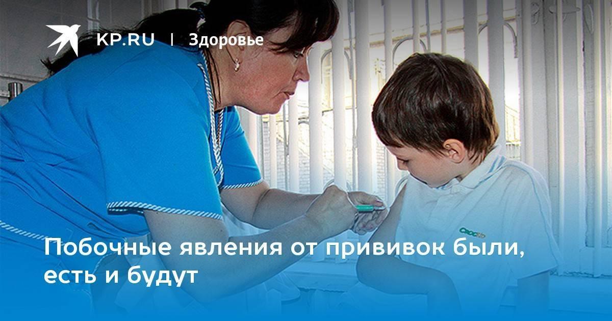 Прививка от пневмонии. - прививка от пневмонии детям до года - запись пользователя юлия (id1457679) в сообществе детские болезни от года до трех в категории прививки - babyblog.ru