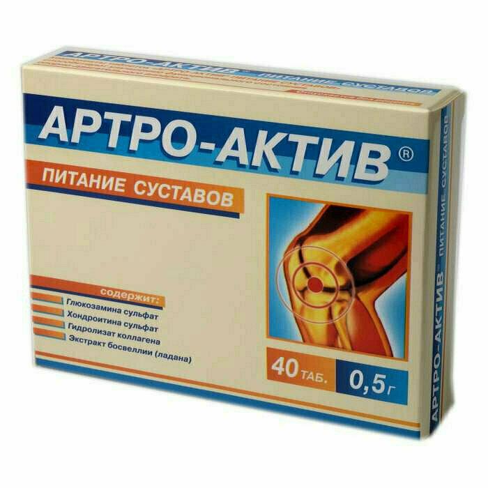 Артрон – препарат для улучшения состояния хрящевой ткани