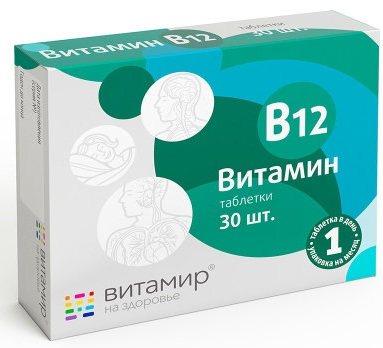 Витамин в12: инструкция по применению, как колоть