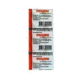 Нитрофурантоин: инструкция по применению, цена