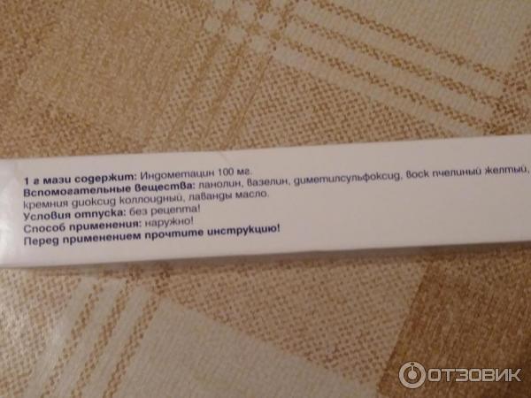 Аевит — официальная инструкция по применению (в форме капсул), состав, показания к применению, для чего принимают витамин е