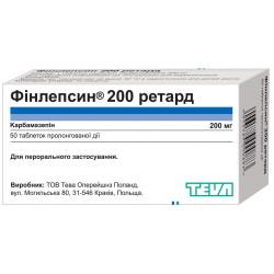 «финлепсин»: инструкция по применению, цена таблетки 200 мг, аналоги препарата, отзывы