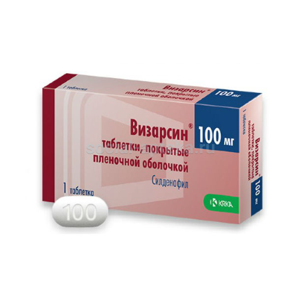 Характеристика препарата вилдегра и его применение
