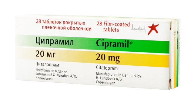 Эзомепразол – эффективный препарат при болезнях жкт