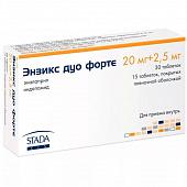 Обзор препарата энзикс дуо форте – эффективного средства от гипертонии