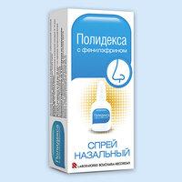 Полидекса при гайморите — лечебные свойства спрея — советы отоларинголога
