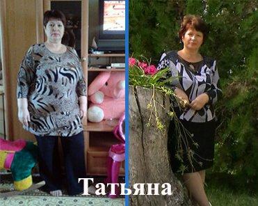 Система похудения татьяны малаховой
