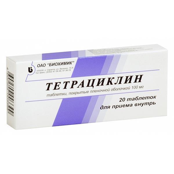 Таблетки тетрациклин: показания к применению, дозировка, противопоказания