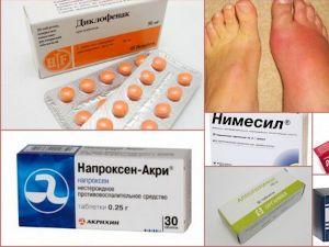 Аналоги лекарства антуран