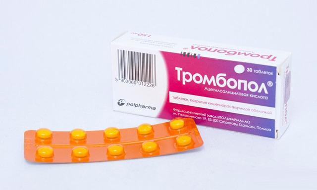 Инструкция к тромбопол (таблетки)